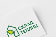 Создание логотипа с нуля 15 - kwork.ru