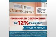 Дизайн для Инстаграм 75 - kwork.ru