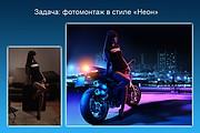Обработка фото 50 - kwork.ru