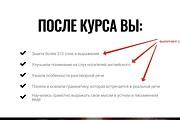 Лендинг для любых целей на Wordpress 126 - kwork.ru
