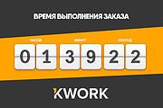 Пришлю 11 изображений на вашу тему 41 - kwork.ru