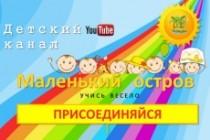 Набор инфографики. 13 тематик, 800 шаблонов, 2 пакета иконок 55 - kwork.ru
