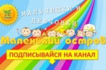 Набор инфографики. 13 тематик, 800 шаблонов, 2 пакета иконок 54 - kwork.ru