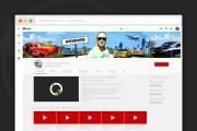 Сделаю оформление канала YouTube 199 - kwork.ru