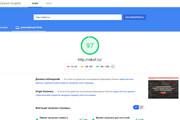 Сайт под ключ. Landing Page. Backend 358 - kwork.ru