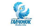 Векторная иллюстрация 180 - kwork.ru