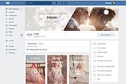 Оформление шапки ВКонтакте. Эксклюзивный конверсионный дизайн 55 - kwork.ru