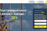 Создание сайта - Landing Page на Тильде 292 - kwork.ru