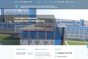 Вёрстка сайтов по доступной цене 401 - kwork.ru