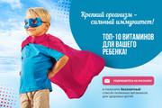 Разработаю дизайн баннера для сайта 47 - kwork.ru