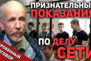 Обложка превью для видео YouTube 58 - kwork.ru