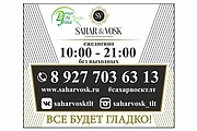 Рекламный баннер 169 - kwork.ru