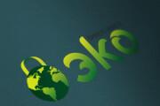 Разработаю 3 варианта модерн логотипа 234 - kwork.ru