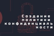 Грамотно опубликую приложение на Google Play на ВАШ аккаунт 51 - kwork.ru