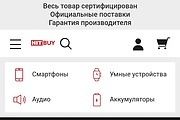 Конвертирую Ваш сайт в Android приложение 104 - kwork.ru