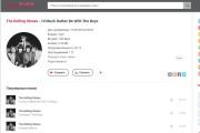 Внесу правки на лендинге.html, css, js 115 - kwork.ru