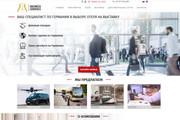Создам сайт на CMS Joomla 19 - kwork.ru