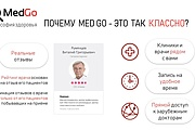 Красиво, стильно и оригинально оформлю презентацию 278 - kwork.ru