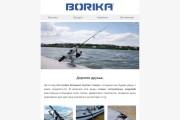 Создание и вёрстка HTML письма для рассылки 181 - kwork.ru