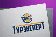 Нарисую логотип в стиле handmade 170 - kwork.ru
