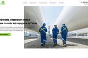 Профессионально и недорого сверстаю любой сайт из PSD макетов 174 - kwork.ru