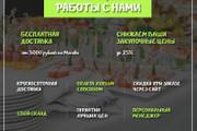 Дизайн одного блока Вашего сайта в PSD 189 - kwork.ru
