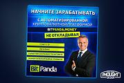 Сочный дизайн креативов для ВК 43 - kwork.ru