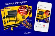 Креативы, баннеры для рекламы FB, insta, VK, OK, google, yandex 147 - kwork.ru