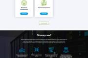 Адаптивный сайт на Wordpress под ключ 43 - kwork.ru