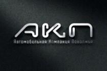 Разработка логотипа по вашему эскизу 195 - kwork.ru