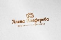 Разработка логотипа по вашему эскизу 193 - kwork.ru