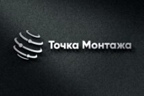 Разработка логотипа по вашему эскизу 186 - kwork.ru