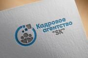 Разработка логотипа по вашему эскизу 218 - kwork.ru