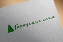 Разработка логотипа по вашему эскизу 214 - kwork.ru