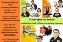 Сделаю креативные коллажи и постеры 18 - kwork.ru