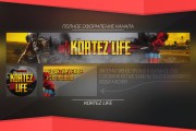 Полностью оформлю Ваш YouTube канал 12 - kwork.ru