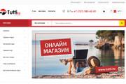 Создам интернет-магазин на движке Opencart, Ocstore 29 - kwork.ru