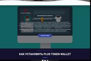 Копирование Landing Page 79 - kwork.ru