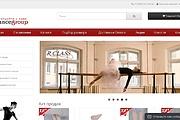 Онлайн-магазин под ключ 16 - kwork.ru