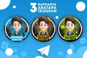 Оформление Telegram 63 - kwork.ru