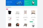 Разверну интернет-магазин на OpenCart OcStore+ установлю к нему шаблон 54 - kwork.ru