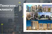 Презентация в Google Slides и Figma 13 - kwork.ru
