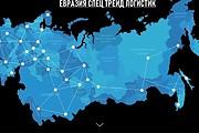 Создаю Лендинг на Тильде под ключ 127 - kwork.ru