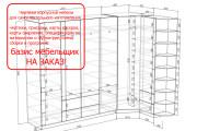 Конструкторская документация для изготовления мебели 160 - kwork.ru