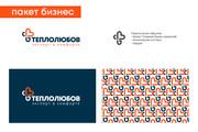 Разработка логотипа для сайта и бизнеса. Минимализм 154 - kwork.ru