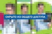 Великолепные рисунки и иллюстрации 57 - kwork.ru