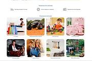 Профессионально создам интернет-магазин на insales + 20 дней бесплатно 137 - kwork.ru