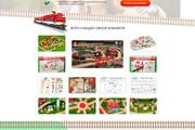 Адаптивная верстка сайта по дизайн макету 45 - kwork.ru