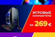 Создам привлекательный баннер 17 - kwork.ru
