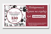 Сделаю баннер для сайта 98 - kwork.ru